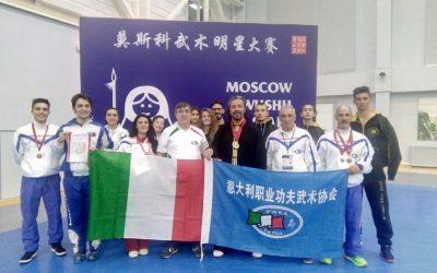 Moskow Wushu Stars 2018